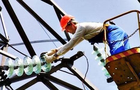 2 группа по электробезопасности обучение в учебном центре требования по электробезопасности к электрооборудованию